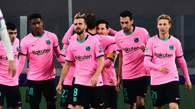СМИ: «Барселоне» грозит банкротство в случае отказа игроков от сокраще