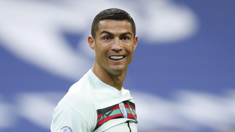 Переболевший коронавирусом Роналду отправится с «Ювентусом» на матч Серии А со «Специей»