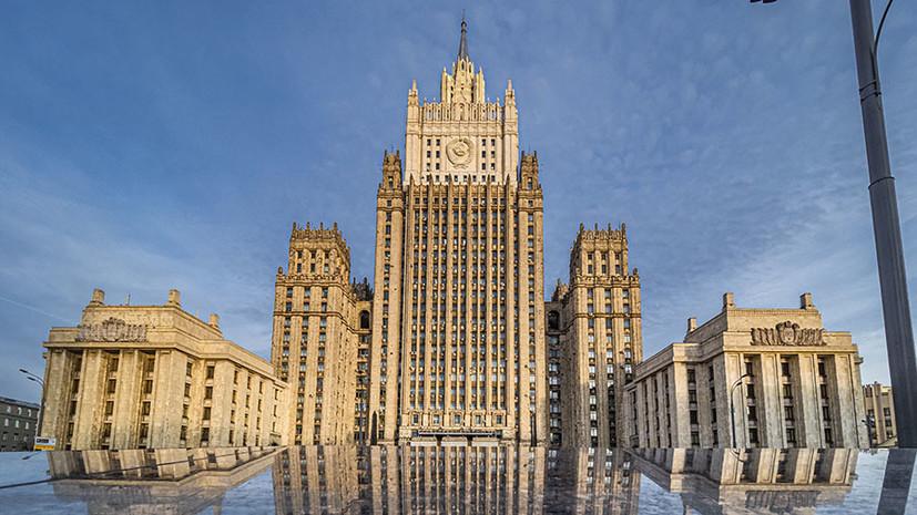 «Если боестолкновения будут перенесены на территорию Армении»: в МИД РФ прокомментировали обращение Пашиняна к Путину