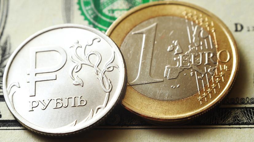 Поиск ориентира: как могут измениться курсы доллара и евро в ноябре