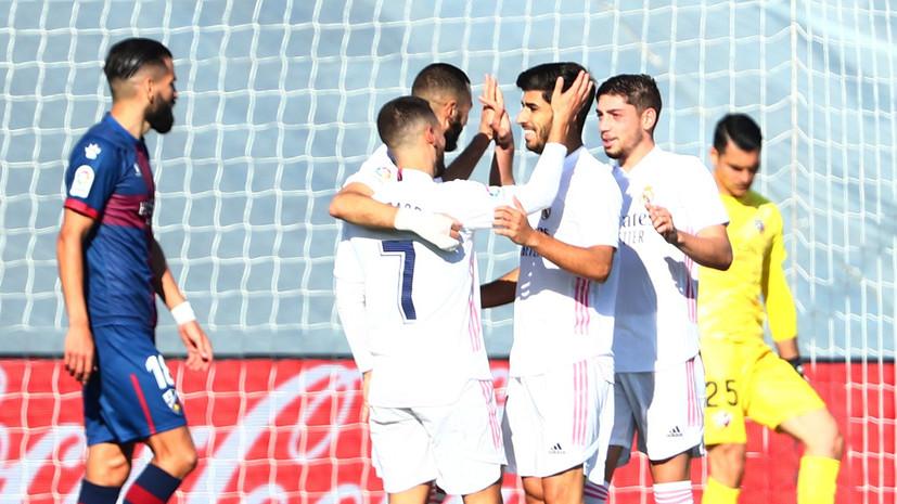 «Реал» обыграл «Уэску» в восьмом туре Примеры