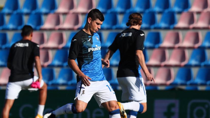 «Аталанта» обыграла «Кротоне» в матче Серии А