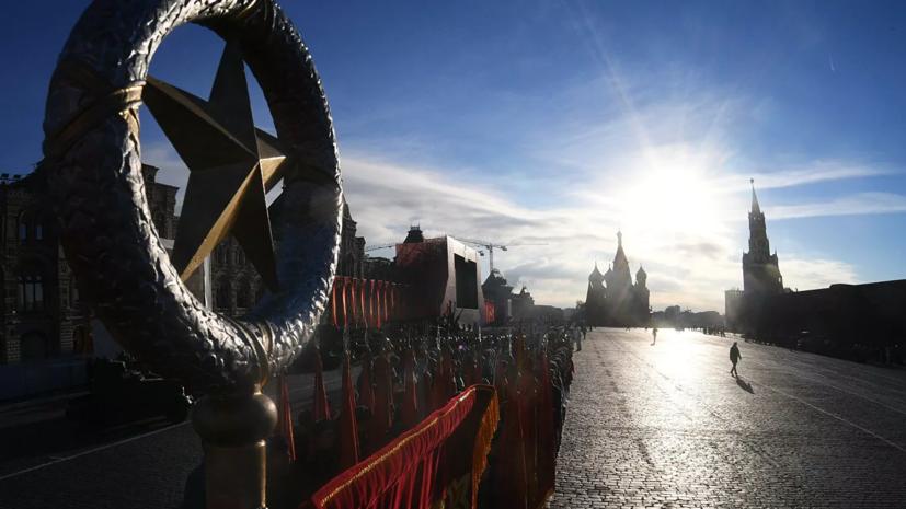 В Москве отменили марш в честь парада 1941 года из-за коронавируса