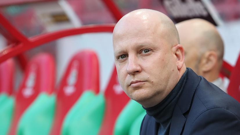 Николич остался недоволен игрой футболистов «Локомотива» в матче с «Сочи»