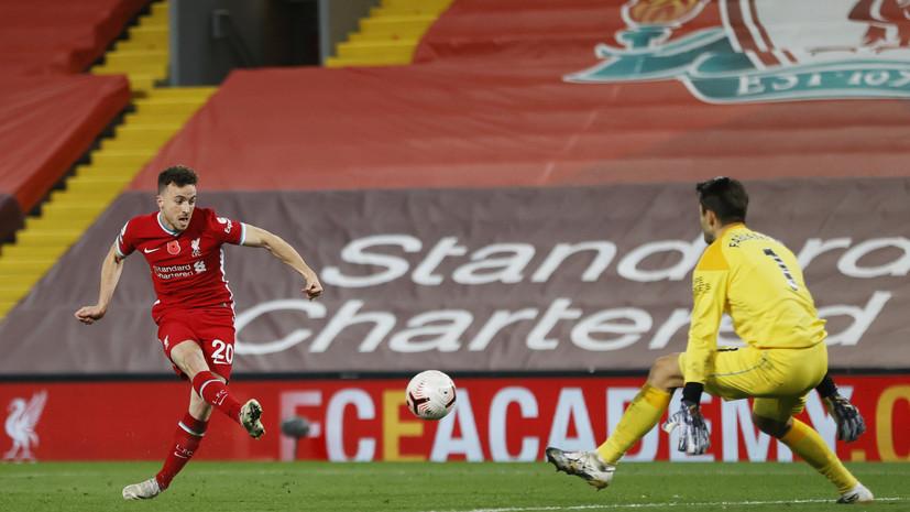«Ливерпуль» обыграл «Вест Хэм» и поднялся на первое место в АПЛ