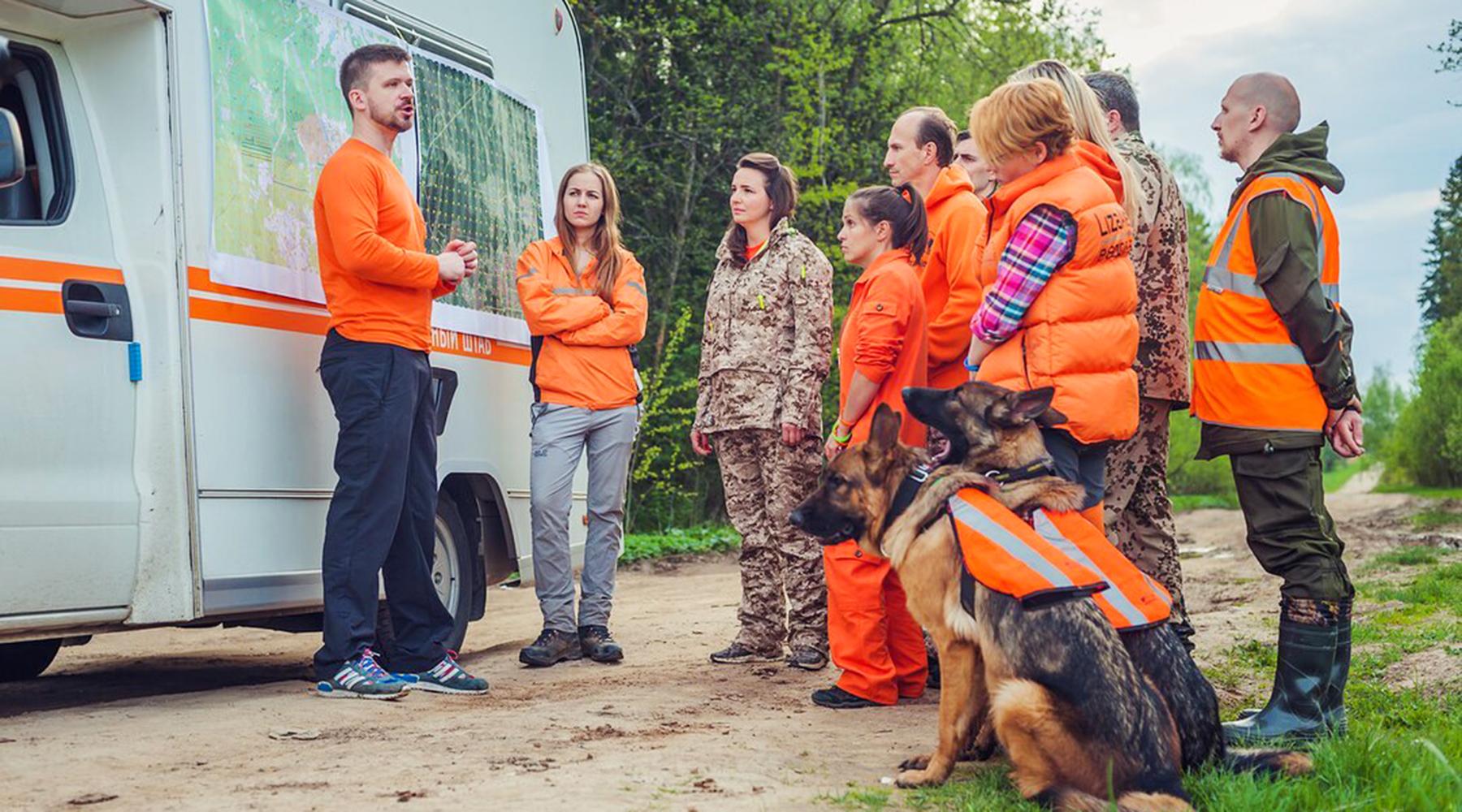 © Поисково-спасательный отряд «Лиза Алерт»
