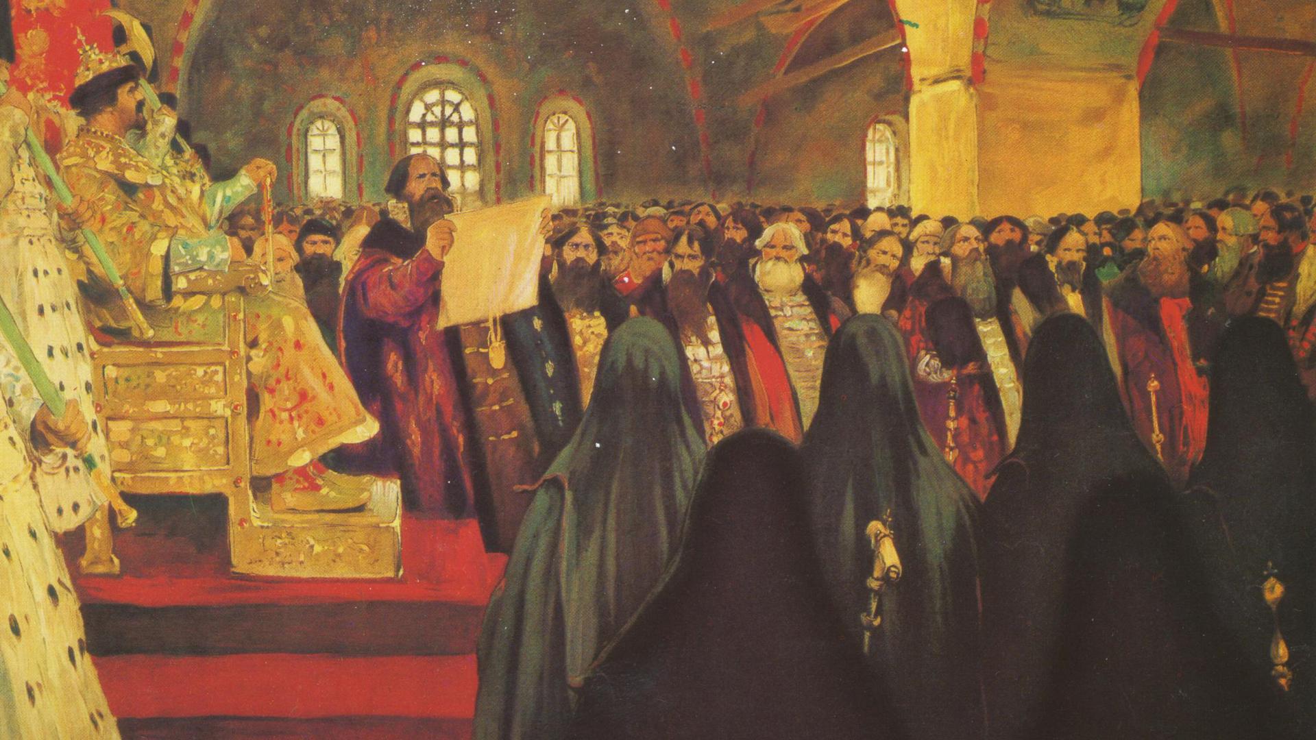 С. Иванов. Земский собор (XVII век)