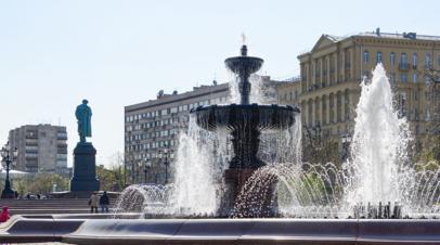 Сезон работы фонтанов в Москве продлён до 10 октября