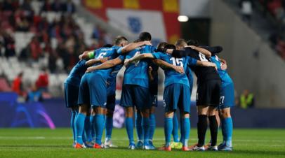 «Зенит» сыграет с «Боруссией», «Лацио» и «Брюгге» на групповом этапе Лиги чемпионов