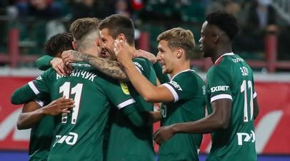 «Локомотив» попал в группу А Лиги чемпионов, где сыграет с «Баварией», «Атлетико» и «Зальцбургом»