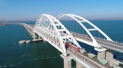 В Совфеде оценили решение ЕС расширить санкции по Крымскому мосту