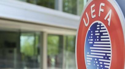 УЕФА разрешил заполнять стадионы во время футбольных матчей на 30% от вместительности