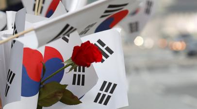 МИД России напомнил о визовом режиме с Южной Кореей