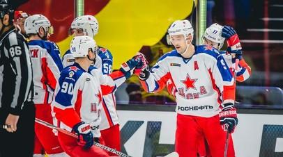 ЦСКА обыграл «Спартак» в матче регулярного чемпионата КХЛ