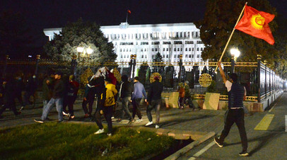 Протесты в Киргизии из-за итогов парламентских выборов