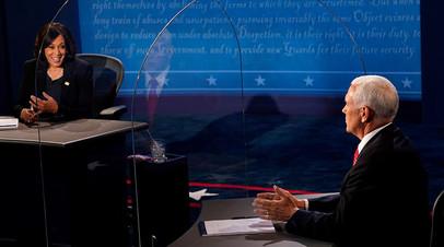 Дебаты между Камалой Харрис и Майком Пенсом