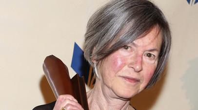 Поэтесса Луиза Глюк получила Нобелевскую премию по литературе