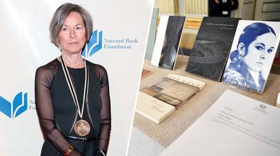 «За безошибочно узнаваемый поэтический голос»: лауреатом Нобелевской премии по литературе стала американка Луиза Глюк