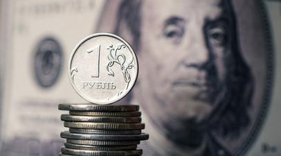 Смена настроений: курс доллара впервые за две недели опустился ниже 77 рублей