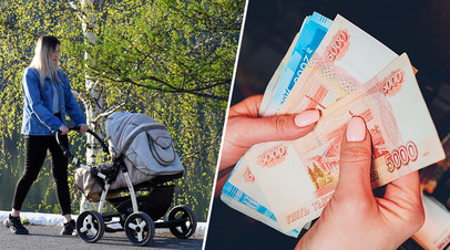 «Из резервного фонда правительства»: кабмин одобрил проект о выплатах на детей от трёх до семи лет