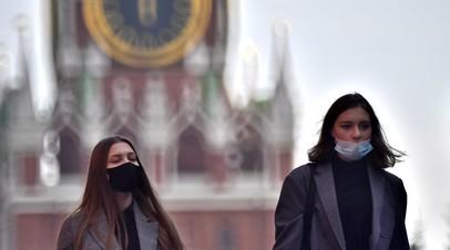 Контроль за «дистанционкой» в Москве и сведения о вакцинации: в России выявлено 13 634 новых случая коронавируса