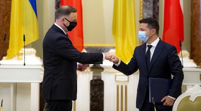 Президенты Украины и Польши Владимир Зеленский и Анджей Дуда