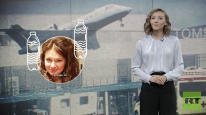 От Томска до Берлина: какова роль Марии Певчих в ситуации с Навальным