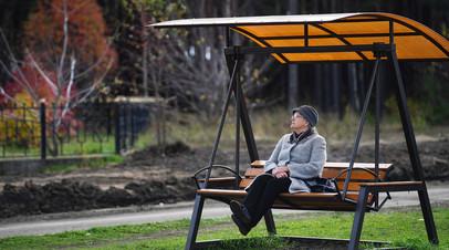 Срок выплаты не будет зависеть от банка: в России начали действовать обновлённые правила получения пенсий