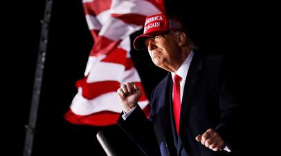 Президент США Дональд Трамп на встрече с избирателями в Висконсине