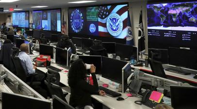Национальный центр кибербезопасности и интеграции коммуникаций США (NCCIC)