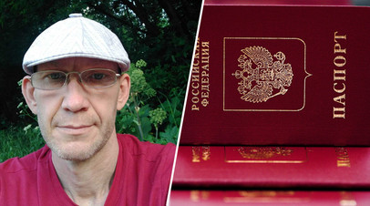 Гражданин Узбекистана не может получить паспорт РФ из-за проблем со здоровьем