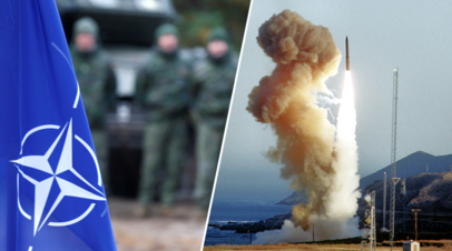 Символика НАТО. Пуск американской ракеты LGM-30G Minuteman