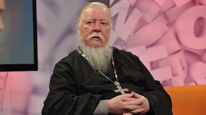 «Был человеком ярким, смелым, прямым»: умер протоиерей Димитрий Смирнов