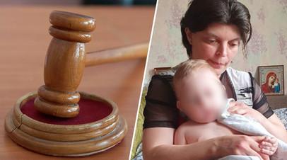 Москвичка выиграла суд по восстановлению в родительских правах