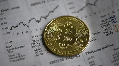Сигнал для инвесторов: курс биткоина впервые с лета 2019 года превысил $13 тысяч