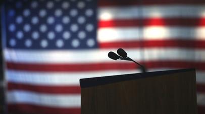 Флаг Соединённых Штатов