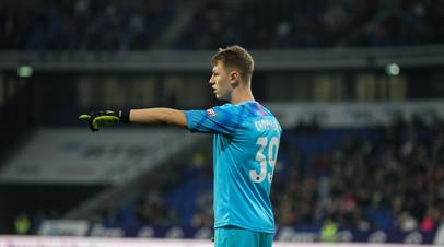 Гаджиев: Сафонов практически готов к игре за сборную России