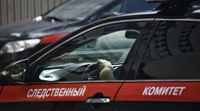СК возбудил дело после гибели пяти человек при пожаре в Якутии