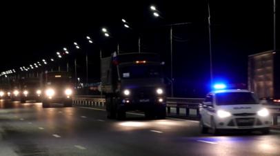Отправка военных медиков ЗВО в Южную Осетию для оказания помощи в борьбе с COVID-19 — видео