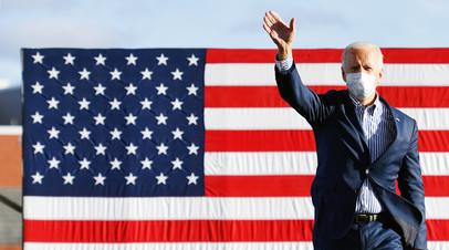 Кандидат в президенты США от Демпартии Джо Байден