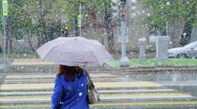 В Тюменской области ожидается мокрый снег с дождём и ветром