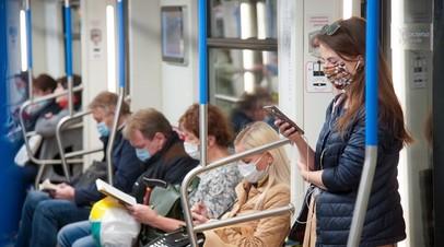 В Москве перестанут пускать в транспорт людей с температурой