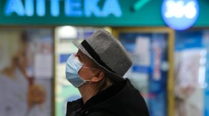 Власти Подмосковья призвали жителей старше 50 лет проявлять внимательность из-за пандемии
