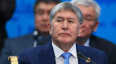 Экс-президент Киргизии Атамбаев объявил голодовку