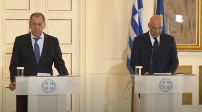 Лавров и глава МИД Греции подвели итоги переговоров