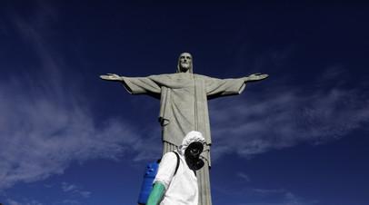 В Бразилии за сутки выявили более 15 тысяч новых случаев коронавируса