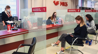 Шаг на восток: банк МКБ стал победителем премии AsiaMoney New Silk Road Finance Awards 2020