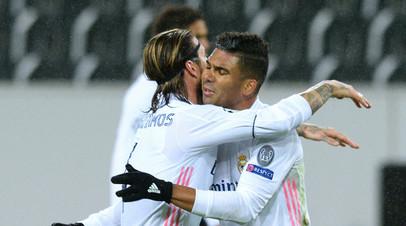 Футболисты «Реала» Серхио Рамос и Каземиро