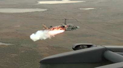Испытания модернизированных управляемых ракет «Вихрь-1» в Южном военном округе