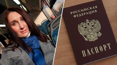 Уроженка Днепропетровска сможет оформить гражданство РФ в упрощённом порядке после запроса RT